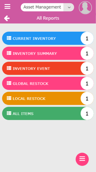 Mobile asset management menu screen